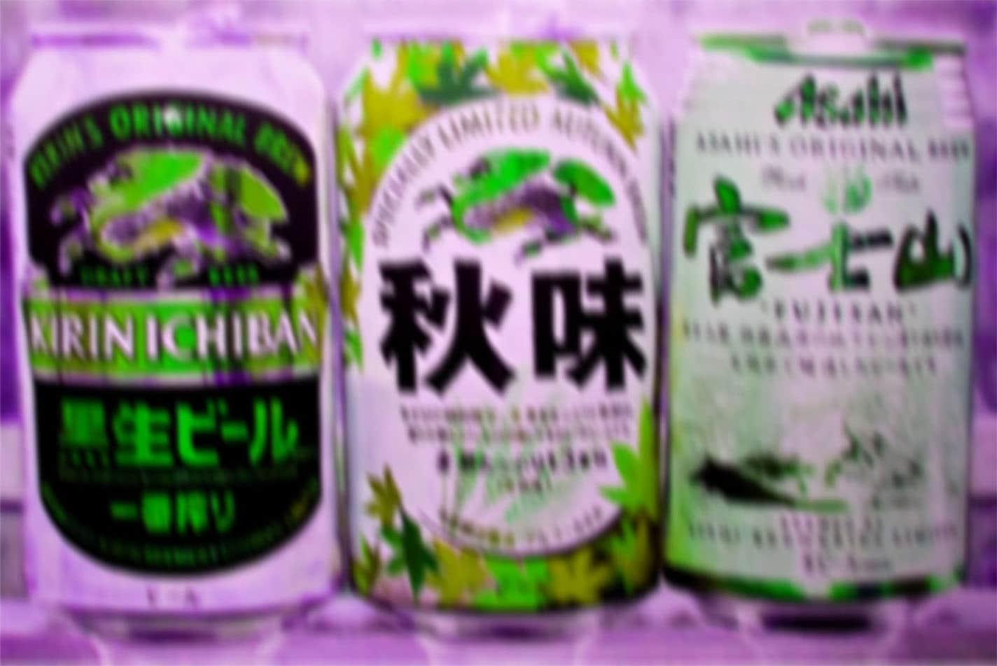 """368-1 - 3 Japanische Bierdosen """"Purple"""""""